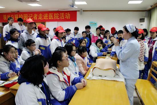 株洲攸县震林中学百名校园记者走进医院学自救图片