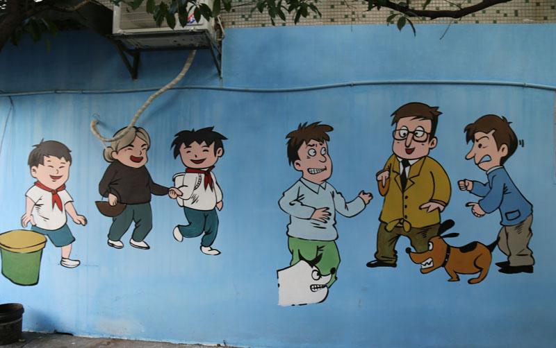 株洲围墙图片变身成人物漫画墙文明小区引居介绍自我ppt故事