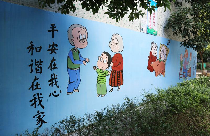 株洲小区围墙变身成漫画文明墙 人物故事引居民点赞