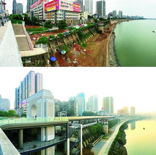 呵护生命之源 株洲市建设水生态文明城市综述