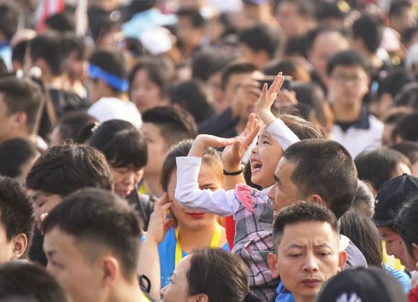 株洲2019第十二届湘江徒步毅行大型公益活动圣斗士777攻略机图片