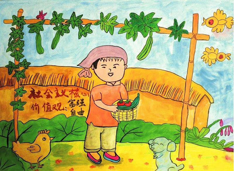 【童画新时代-手绘价值观作品展】彭琴/株洲县_我的梦