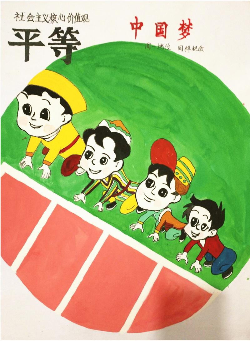 【童画新时代-手绘价值观作品展】肖三珍/株洲县