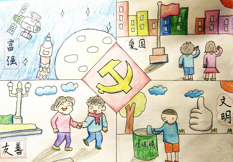 【童画新时代-手绘价值观作品展】宋灿/石峰区