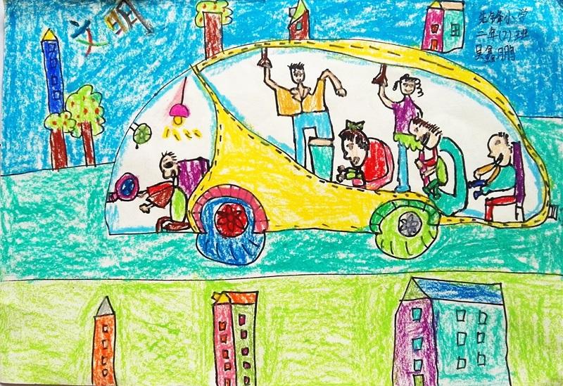 【童画新时代-手绘价值观作品展】吴鑫鹏/石峰区