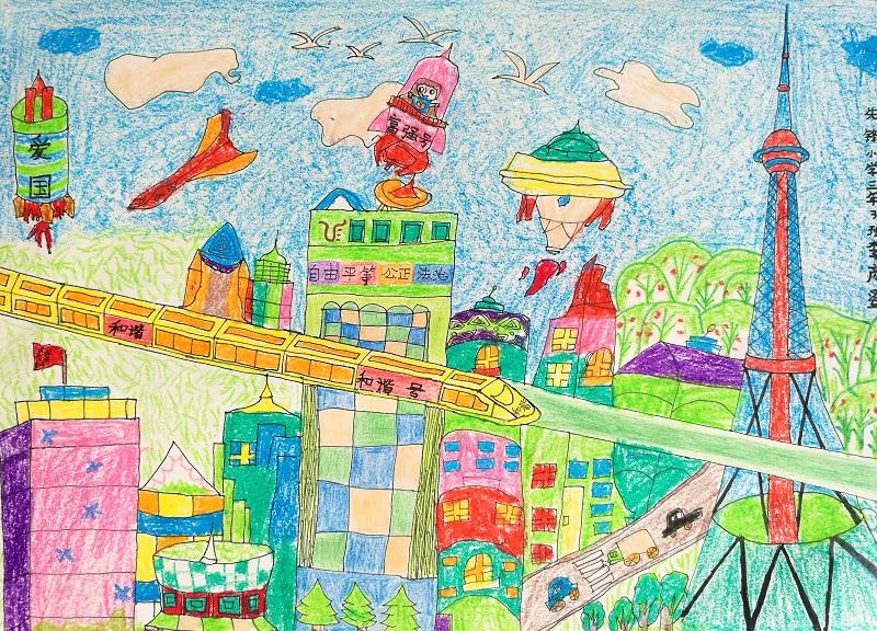 【童画新时代-手绘价值观作品展】李彦澄/石峰区