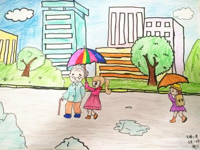 【童画新时代-手绘价值观作品展】谢兰馨/石峰区