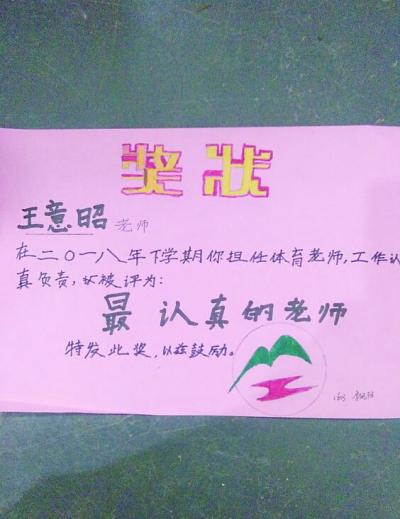 """走红毯/升国旗/领奖状 株洲""""花样""""庆祝教师节图片"""